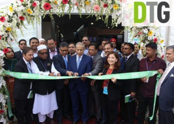 POSTPONEMENT OF THE 17TH DHAKA INTERNATIONAL TEXTILE & GARMENT MACHINERY EXHIBITION (DTG), 2020
